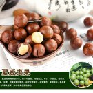 200g Australia Specialty Macadamia Nuts Snack A506 Nutsopener FREE