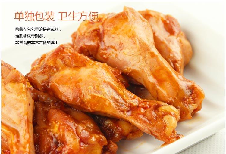 40g*6 ORLEAN Chicken DrumStick Snack Pack A515