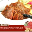 25g* 10 Pack Assorted XO Sauce/Spicy/ Mix Chinese Spice Flavor Beef Tenderloin Beancurd A522