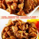 15g Premium Spicy Chicken Claw Cartilage Asian Snack Pack A528
