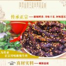 88g Sichuan Pepper Chilli Spicy BBQ Jerky Snack Pack A529
