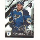 2013-14 Select Future Prizm Black Refractor Vladimir Tarasenko Rc #d 20/25 St. Louis Blues