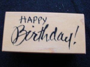 PSX F-2320 Happy Birthday Rubber Stamp New 1997