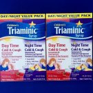 -2 VALUE PACKS - Triaminic Syrup Night Time/Day Time Cold & Cough 4 oz EXP 3-15  FREE SHIPPING