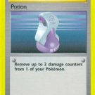 Pokemon - Potion