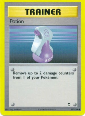 Pokemon - Potion
