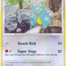 Pokemon Platinum Arceus Common Card Bagon 52/99