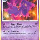 Pokemon Platinum Uncommon Card Mismagius 55/127
