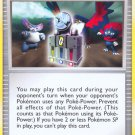 Pokemon Platinum Uncommon Card Power Spray 117/127