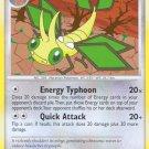 Pokemon Rising Rivals Uncommon Card Vibrava 53/111