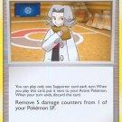 Pokemon Rising Rivals Uncommon Card Bertha's Warmth 90/111