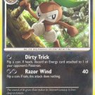 Pokemon Diamond & Pearl Single Card Uncommon Nuzleaf 57/130