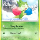 Pokemon Secret Wonders Uncommon Card Roselia 62/132