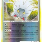 Pokemon Diamond & Pearl III Secret Wonders Single Card Reverse Holofoil Uncommon Shelgon 64/132