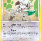 Pokemon Secret Wonders Uncommon Card Smeargle 66/132