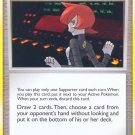 Pokemon Secret Wonders Uncommon Card Team Galactic's Mars 126/132