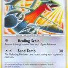 Pokemon Supreme Victors Uncommon Card Gabite 59/147