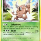 Pokemon Supreme Victors Uncommon Card Pinsir 75/147