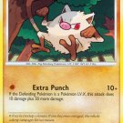 Pokemon Supreme Victors Common Card Mankey 112/147