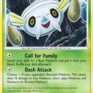 Pokemon Supreme Victors Common Card Nincada 117/147