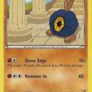 Pokemon Dragons Exalted Common Card Roggenrola 65/124
