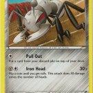 Pokemon Dragons Exalted Uncommon Card Durant 83/124