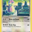 Pokemon Dragons Exalted Uncommon Card Audino 108/124