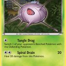 Pokemon Dragons Exalted Uncommon Card Cascoon 9/124