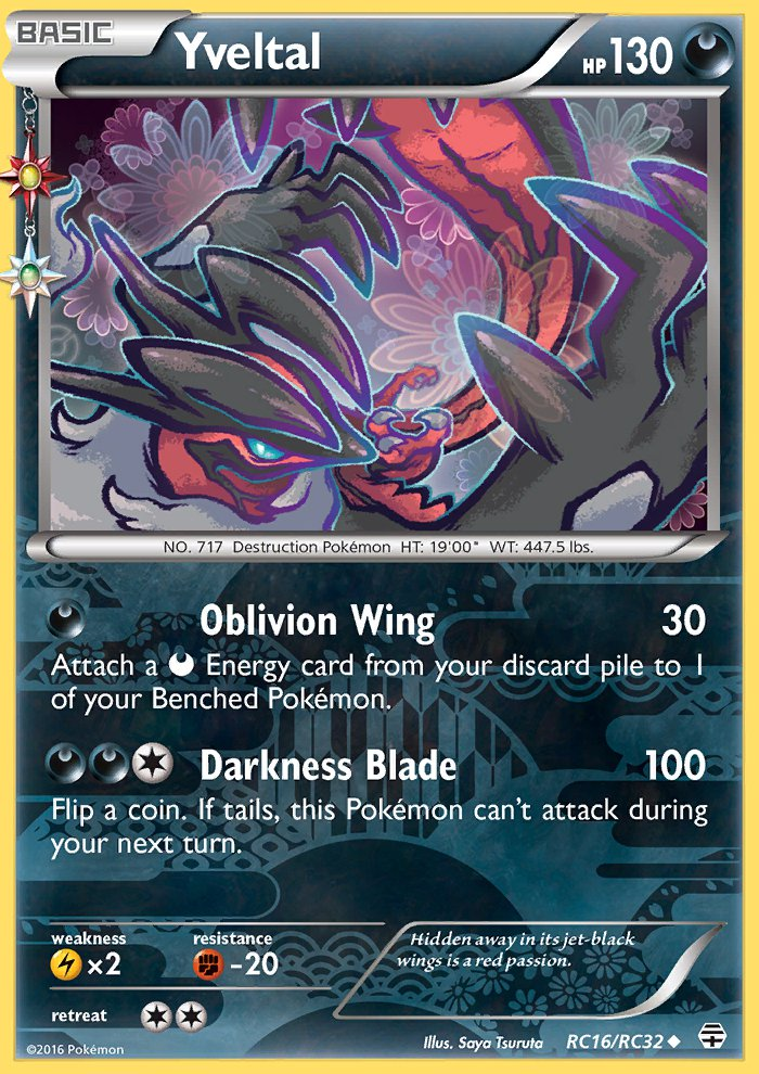 Pokemon Generations Radiant Collection Single Card Uncommon Yveltal RC16/RC32