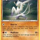 Pokemon B&W Next Destinies Single Card Uncommon Mienshao 68/99