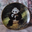 WJ GEORGE The Panda Bear Collectors Plate 1988