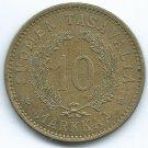 COIN MONEY Finland 1928 10 Markkaa Lion & Branches Bronze & Aluminium