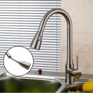 "16"" Kitchen Sink Faucet Brushed Nickel Pull-Out Spray Swivel"
