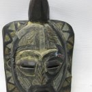 Antique Wooden Carved African Style Tribal Mask, Inlaid Brass, Metal, Beading