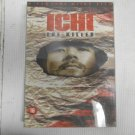 Ichi The Killer 3-Disc DVD Set Complete Takashi Miike Film Japanese German
