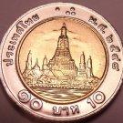 Gem Bu Thailand 2004 10 Baht~Bi-Metal~70th Anniv of Thammasat University~Fr/Ship
