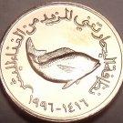 Gem Unc United Arab Emirates AH1416 (1996) F.A.O. Issue 5 Fils~Fish~Free Ship