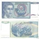YUGOSLOVIA 500 DINERA HIGH DENOMINATION NOTE~FREE SHIPPING~WE HAVE BANKNOTES~