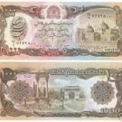 AFGHANISTAN LARGE 1,000 AFGHANIS UNCIRCULATED COLORFUL