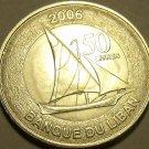 Gem Brilliant Unc Lebanon 2006 50 Livres~Sail Boat~Arabic legend~Free Shipping