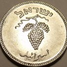 RARE UNCIRCULATED ISRAEL 1954 25 PRUTA~WITHOUT PEARL~FREE SHIPPING~