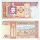 MONGOLIA 20 TUGRIC WILD HORSES UNC NOTE~FREE SHIPPING~