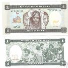 UNC AFRICAN STATE OF ERITREA 1 NAFKA NOTE~FREE SHIPPING