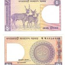 BANGLADESH UNC 1 TAKA WILD DEER VERY COLORFUL FREE SHI