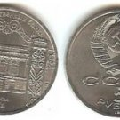 UNC MASSIVE RUSSIA 1991 5 ROUBLES~STATE BANK~FREE SHIP~