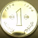 Rare Proof Morocco 1974 F.A.O Santim~20,000 Minted~Only Year Ever~Free Shipping
