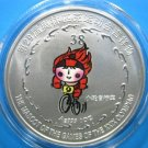 MASSIVE BEIJING 2008 OLYMPIC SILVER PLATED MEDALLION~BMX RACING~FREE SHIPPING
