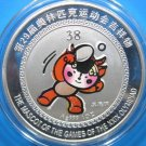 MASSIVE BEIJING 2008 OLYMPIC SILVER PLATED MEDALLION~PING PONG~FREE SHIPPING~