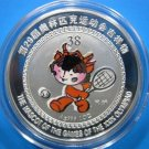 MASSIVE BEIJING 2008 OLYMPIC SILVER PLATED MEDALLION~TENNIS~FREE SHIPPING~