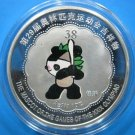 MASSIVE BEIJING 2008 OLYMPIC SILVER PLATED MEDALLION~BASEBALL~FREE SHIPPING~
